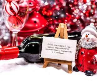 Январские i-Winemaker-ы